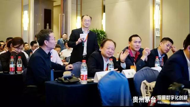 圆桌论坛丨大健康产业转型方式及成效探讨