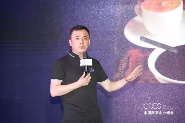 陈亮:用先进制造文化赋能企业数字化转型升级