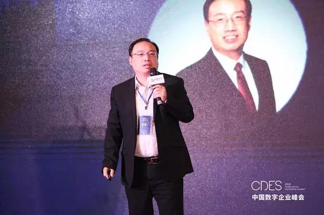 Garnter 陈勇:数字化是转型,不是优化,汽车行业的未来是什么?