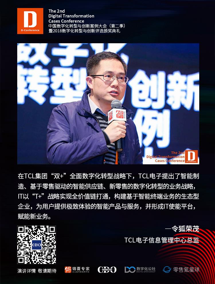17令狐荣茂.png