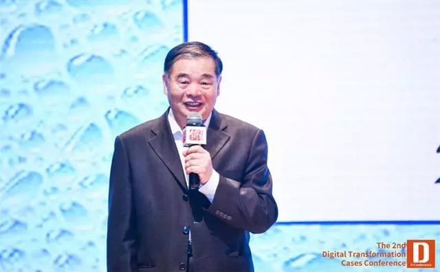 中国数字化转型与创新案例大会(第二季)在京盛大召开