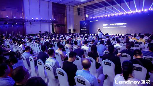 蓝凌发布三大新品,携手钉钉全面赋能大、中小企业数字化转型