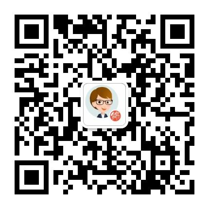 微信图片_20200218172729.jpg