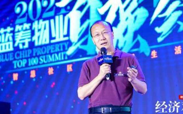 中国信通院何宝宏:企业数字化转型失败率超过90%