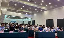 2021大连智慧社区创新峰会盛大启幕