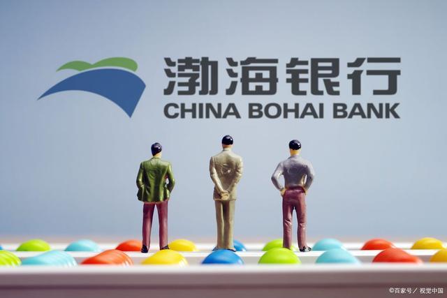 渤海银行:数字化转型助推生态银行发展