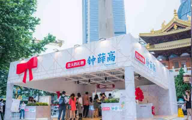 钟薛高布局全渠道销售 打造雪糕行业零售标杆