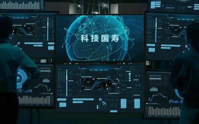 """中国人寿:科技创新谋发展 数字化转型再提速——从""""国寿科技""""到""""科技国寿"""""""