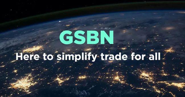 GSBN 推出区块链国际贸易平台 微软、蚂蚁链等提供技术支持