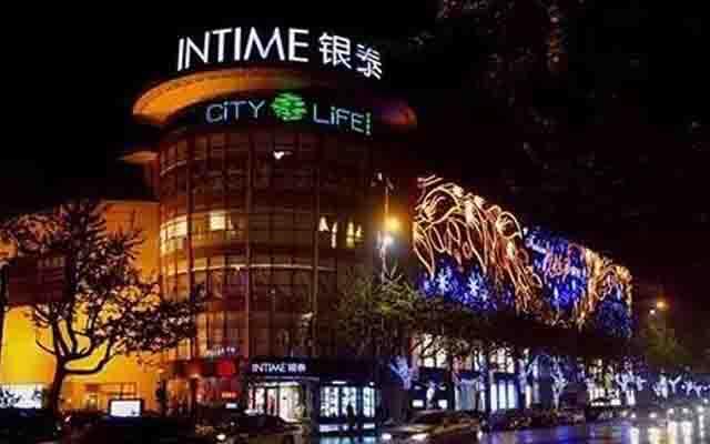 银泰商业:致力新零售,高速增长势头强劲