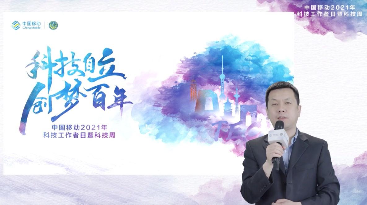 """中国移动段晓东:三年内实现区块链能力和应用""""双一流"""""""