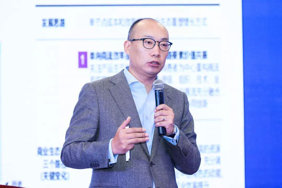毕马威毛健:便利店应瞄准下沉市场加快数字化转型