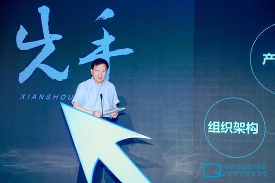 北汽集团副总经理廖振波:车企应加速推动系统性调整 打造行业转型先手播