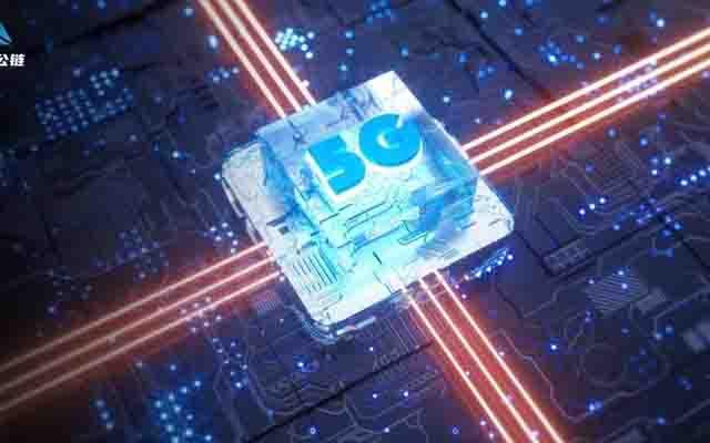 """""""链""""上新风口,亿企汇公链用 5G+区块链,赋能实体经济"""