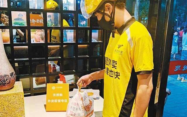 西安餐饮业迎来数字化转型潮 堂食外卖双主场时代到来