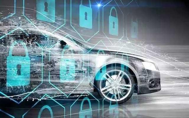 中国汽车大数据区块链平台发布 推动构建汽车产业数据生态