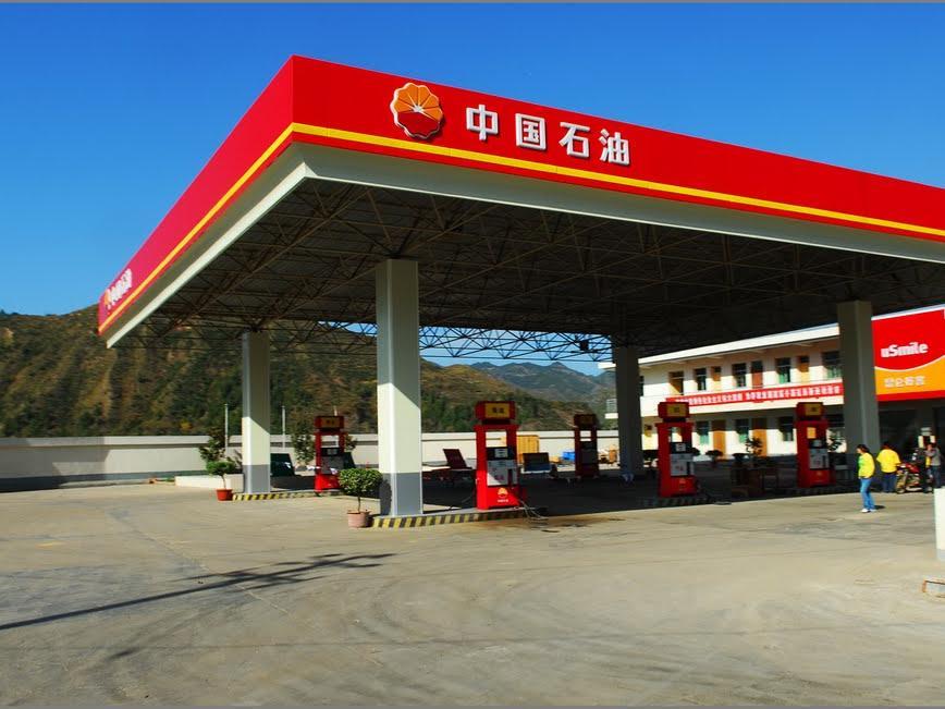 中国石油:以数字化转型驱动油气产业高质量发展