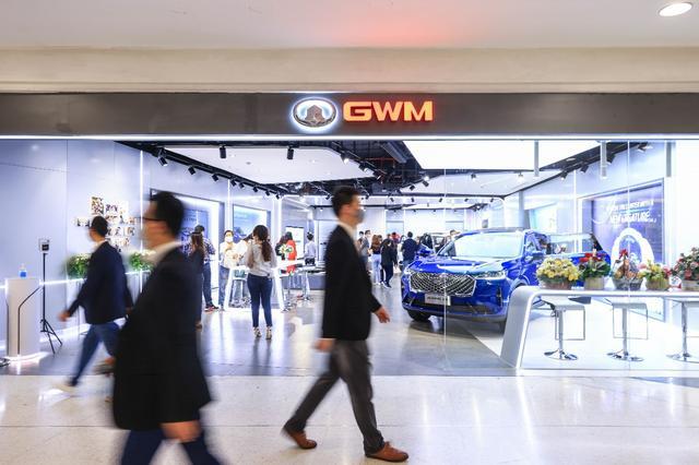 长城汽车全球首家新零售商超体验店落户泰国曼谷