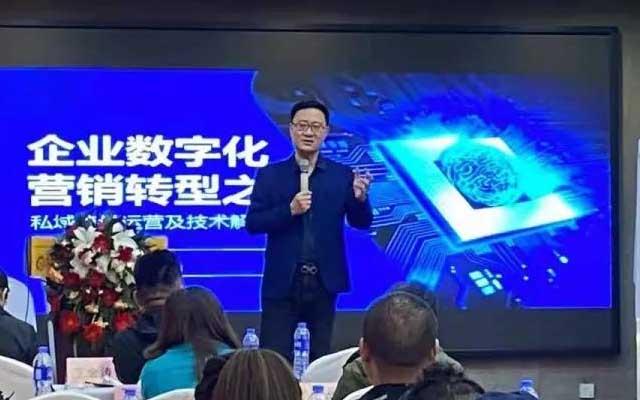 5G数字营销研究院院长陈小军分享:企业数字化营销转型之路势在必行
