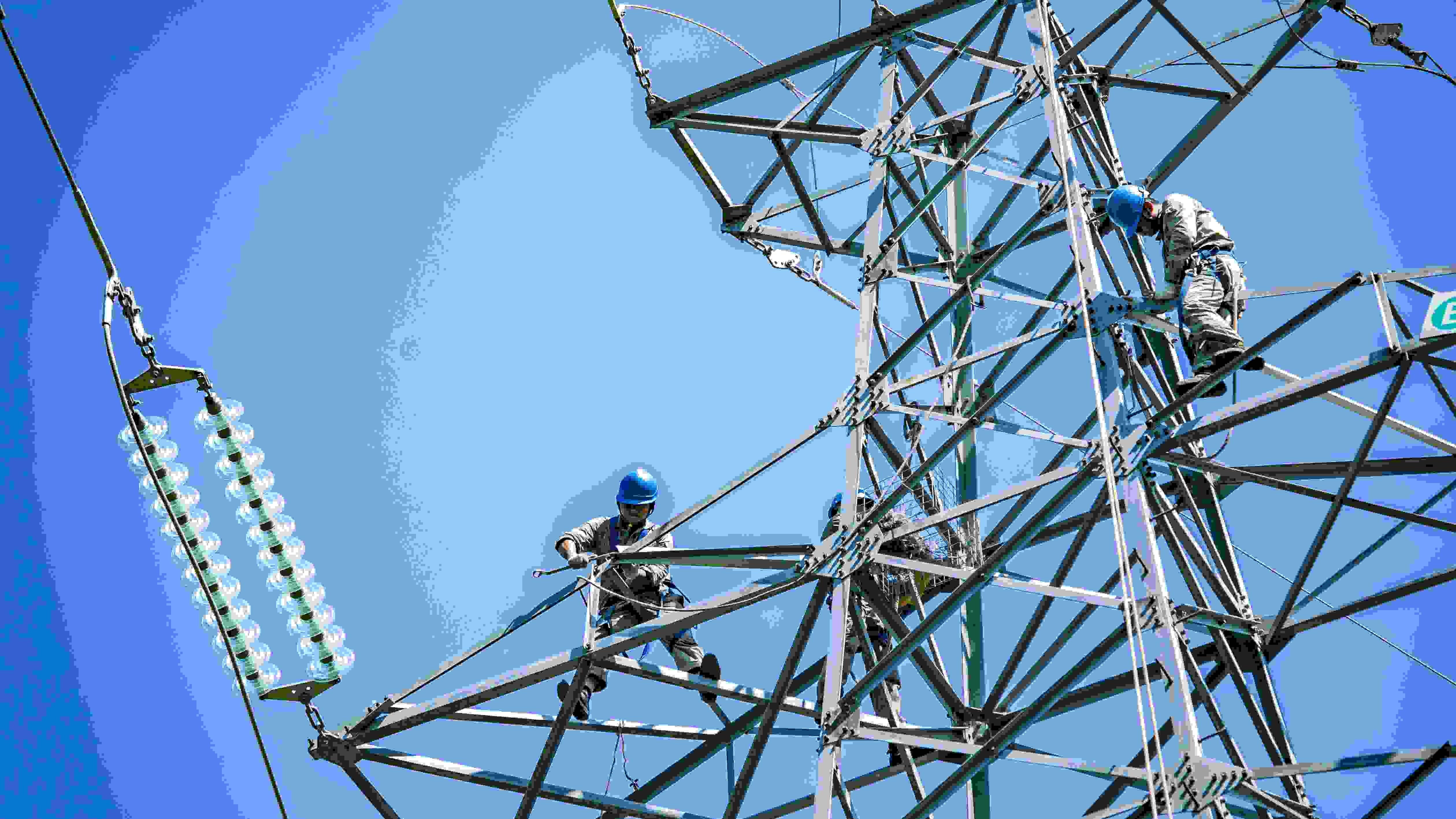 南方电网:以数字化转型催生高质量发展新动能新优势
