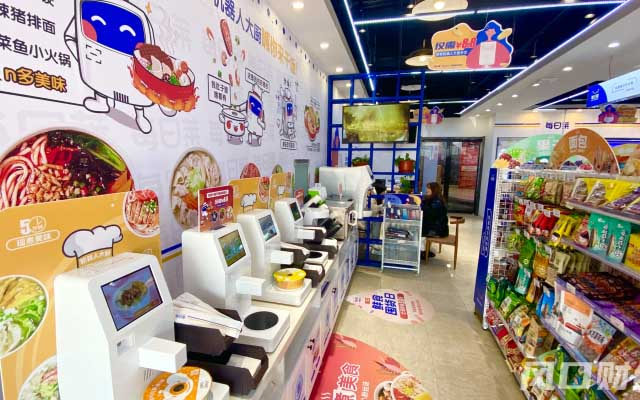 便利店来了机器人厨师:青岛版新零售智慧解决方案全国开花