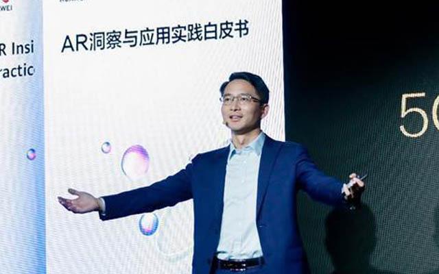 5G点燃AR 华为携手产业链共拓万亿新蓝海