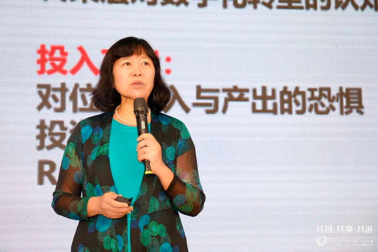 数字产业创新中心主席董小英:首席数据官需要什么能力