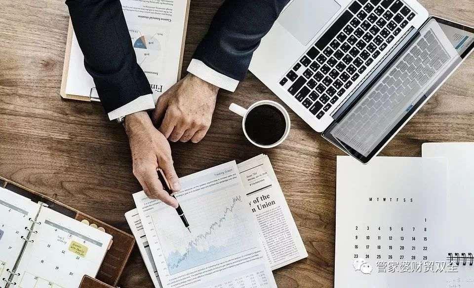 从财务管理入手,中建集团拉起世界一流建筑行业数字化格局