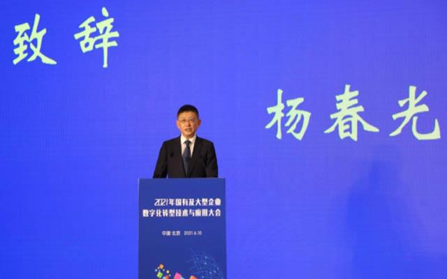 """中国信息协会联合MobTech袤博科技共同推出""""打造健康数字经济生态圈""""倡议"""