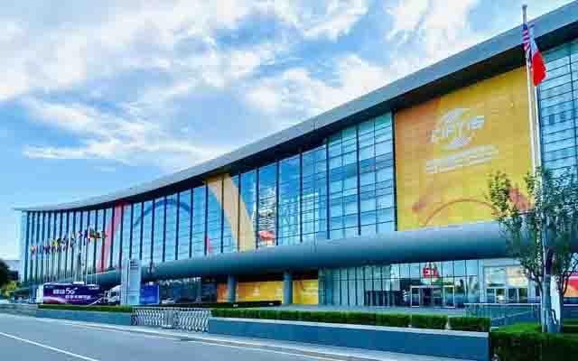国家会议中心加速数字化转型,构建会展服务新模式
