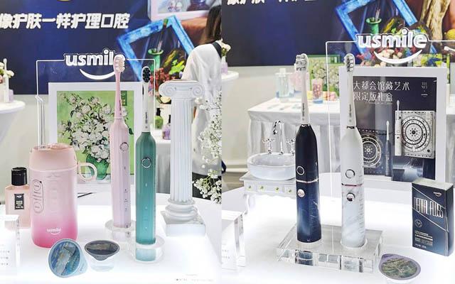 新零售赛道发力,全面口腔护理品牌品牌usmile再领先一步
