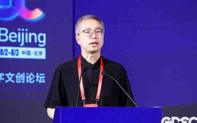 魏鹏举:数字经济助推文化产业高质量发展