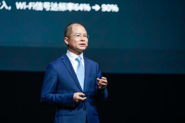 华为徐直军:全球数字化转型从未如此现实迫切