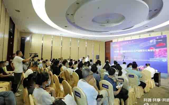 迈向化工行业数字化转型新风口 2021新一代信息技术与化工产业数字化转型论坛 在太原举办