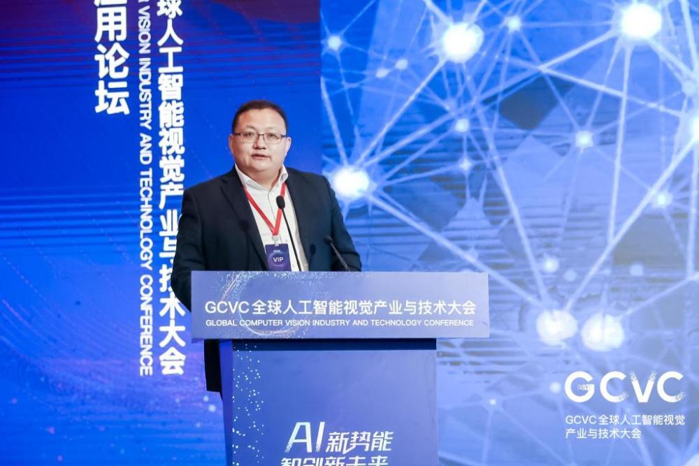 沪深青三地携手生态共建 探索青岛数字化转型之路