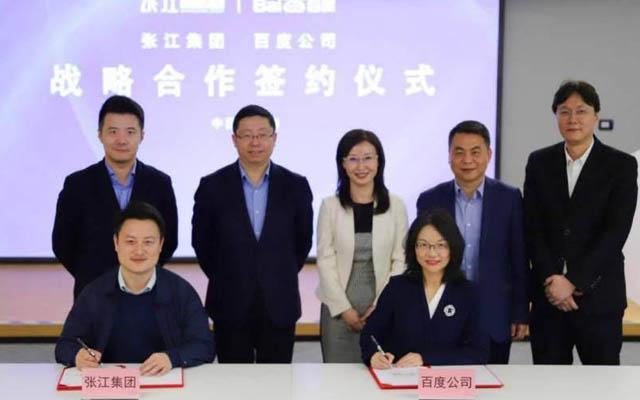 百度与张江集团达成战略合作,AI助推上海城市数字化转型
