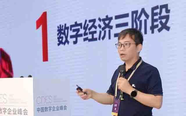 经济学家、中科院经管学院教授吕本富:AI新画布助数字化落地