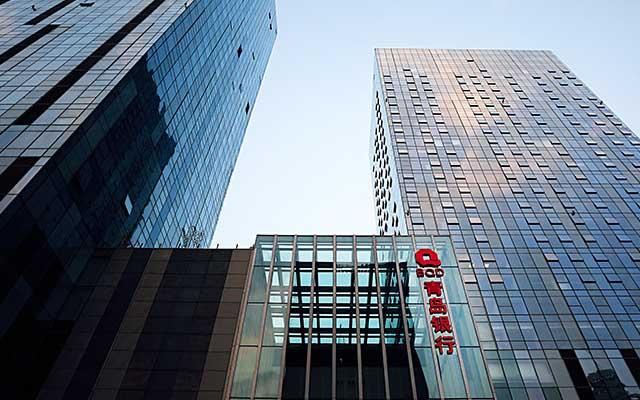 聚焦科技赋能,青岛银行数字化转型再结硕果