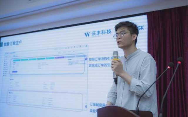 蓝天燃气×沃丰科技:数字化转型项目正式上线,AI赋能管理升级