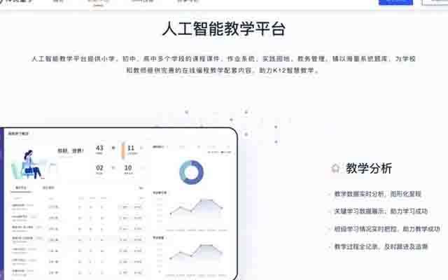 """""""DataCastle数据城堡""""创始人张琳艳:用大数据和人工智能改变世界"""