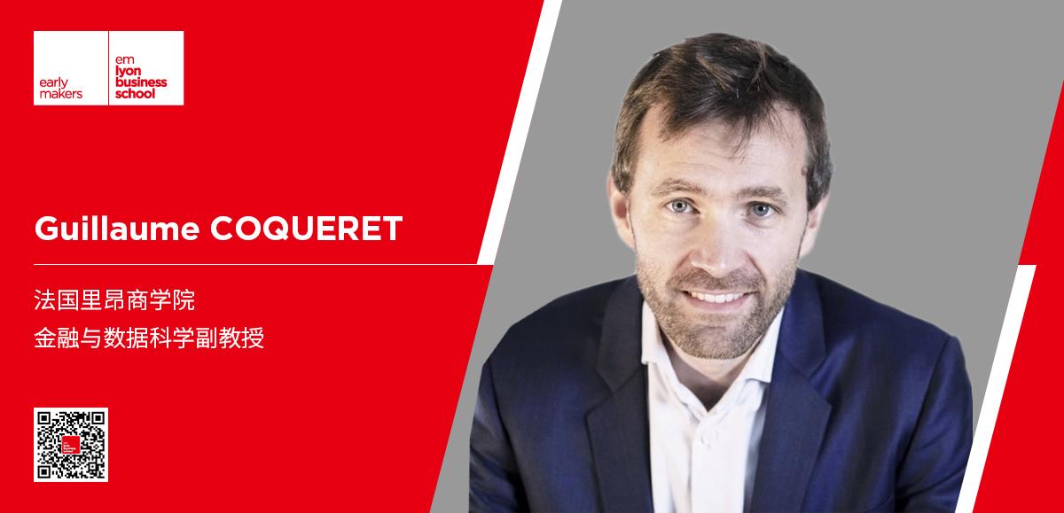 法国里昂商学院教授Guillaume Coqueret:金融学中的监督学习技术综述