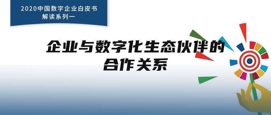"""【小锦读报003】TeamViewer 重新定义智慧生产力解决方案;吉利控股集团""""跨界""""布局区块链项目"""
