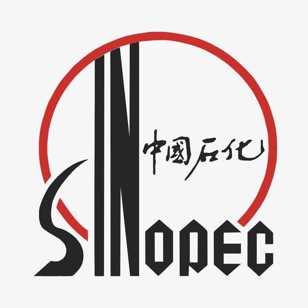 中国石化:以数字化转型促进能源化工产业高质量发展【央企一把手谈数字化转型05】