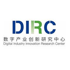 数字产业创新研究中心